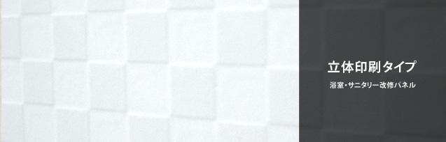 パールブラウン AL-316|立体印刷タイプ