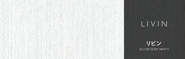 KD-7171|リビン
