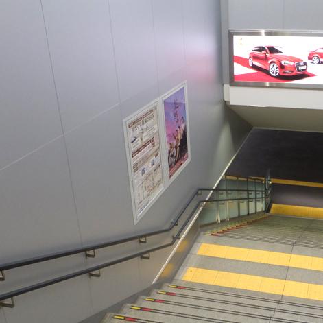 駅での使用例(JR広島駅)