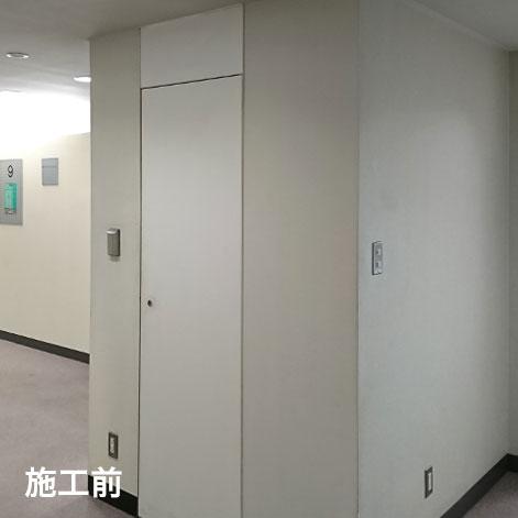キョーライト東京支店、9階エレベーターホール