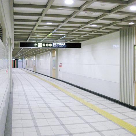 駅舎の使用例