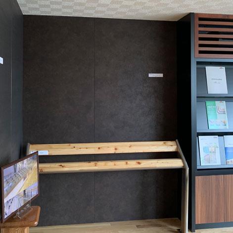 日本住宅パネル工業協同組合 広島営業所様